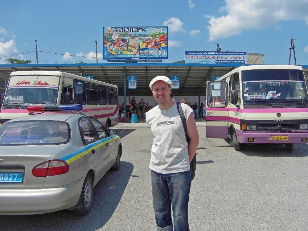 автовокзал судака видео
